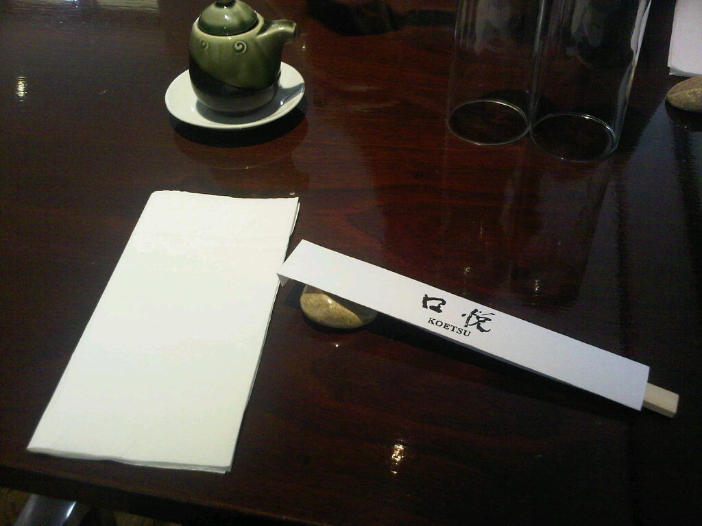 Koetsu restaurant japonais paris france koko soko - Restaurant japonais table tournante paris ...