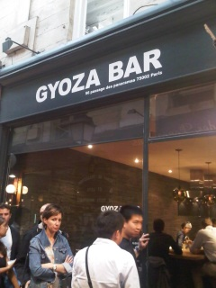 Entrée du Gyoza Bar, Paris 2ème