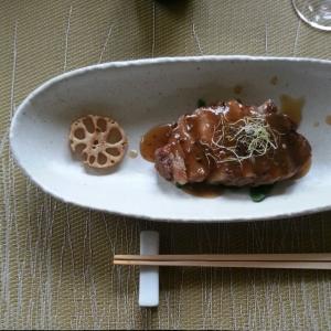 Filet de porc sauce au poivre, Sushikai, Beaune