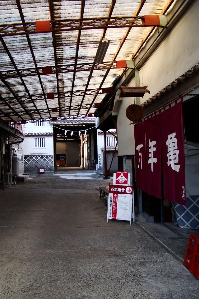 Saijo, village du sake au Japon
