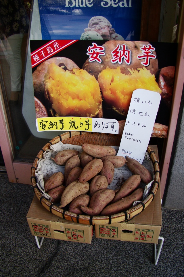 La patate douce - Japon