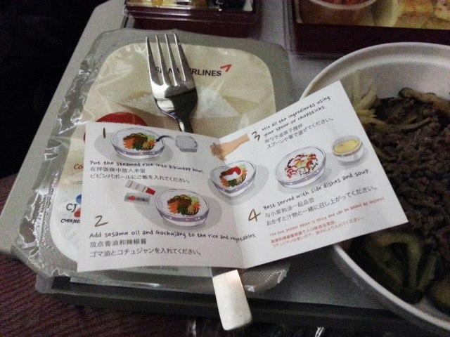 Plateau repas - Asiana - Séoul