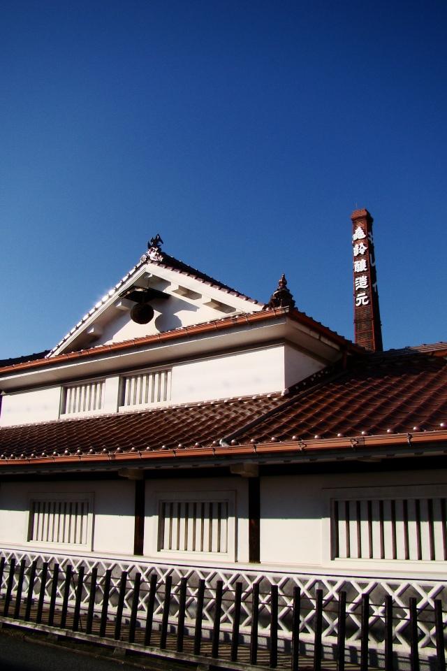 saijo-sake-japon-2