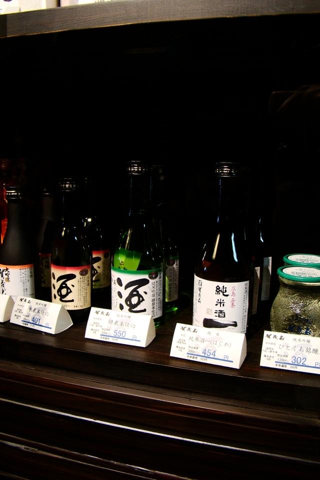 saijo-sake-japon-4